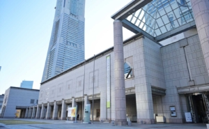 【横浜美術館】アクセスや駐車場など施設紹介